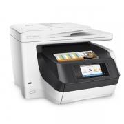 HP OfficeJet Pro 8730 3